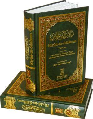 Riyad-us-Saliheen (2 Volumes) Hardcover