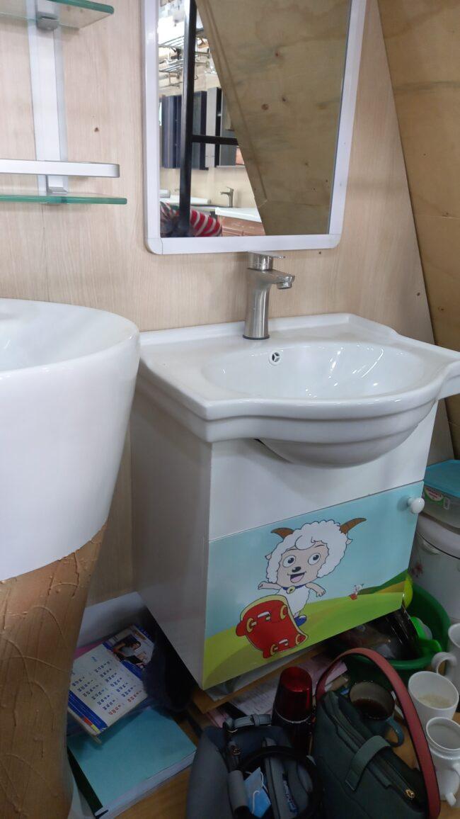 Terrano wash basin